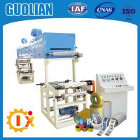 Buy cheap GL-500B Multifunctional adhesive for sealing tape making machinery from wholesalers