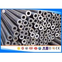 Buy cheap St37.2 Round Steel Pipe , A519 Standard Carbon Steel Seamless Pipe WT 2-150 Mm from wholesalers