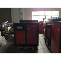 China 10HP - 180HP Air Compressor Screw Type In Automobile Industry on sale