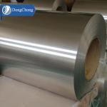 Buy cheap Large Mirror Finish Aluminum Sheet , 5052 6061 Aluminum Coil Easily Coating from wholesalers