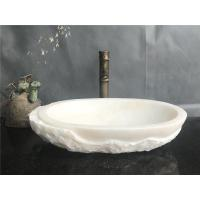 Buy cheap Cloudy white marble bathroom vessel sinks natural stone wash basin oval wash bowl from wholesalers