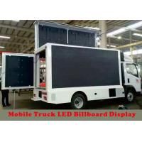 Buy cheap 1R1G1B Moving LED Screen Pixel Pitch / DIP Electronic LED Message Display from wholesalers
