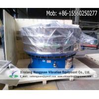 China 140 mesh monosodium glutamate sifting sieving vibrating screen machine on sale