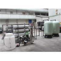 Buy cheap PLC Control Seawater Desalination System Ro Water Plant With Ro System from wholesalers