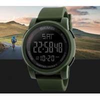 Buy cheap The Unique Skmei Men Dual Time Outdoor Sport Watches Waterproof 50m Climbing PU Strap Watches 1257 from wholesalers