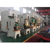 Buy cheap Double Crank Automatic Power Press Machine , 300 Ton JH25 Sheet Metal Stamping Press from wholesalers