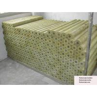 Buy cheap Rigid Rockwool Pipe Insulation from wholesalers
