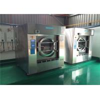 Buy cheap Front Loading 100kg 130kg Commercial Laundry Washing Machine With Ce Approved from wholesalers