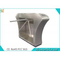 Buy cheap Electronic Automatic Turnstiles Visitor Management System Bidirectional Tripod Turnstile from wholesalers