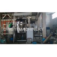 Stainless Steel Vacuum Emulsifying Mixer , Hair Conditioner Emulsion Machine 1500L