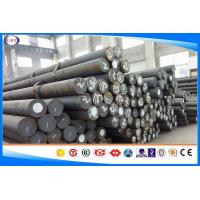 Buy cheap EN19A Case Hardened Alloy Steel Round Bar Delivery Condition Quenched And Tempered from wholesalers