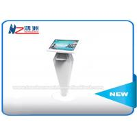 Buy cheap Multi Touch Screen Boarding Pass Self Service Kiosk , Airport Self Check In Machine from wholesalers