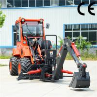 Buy cheap High Quality Mini excavator with a good price from wholesalers