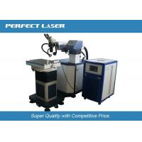 Buy cheap Aluminum Alloy Laser Welding Machine / Small Thermal Strain Key Parts , High Precision from wholesalers