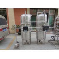 Buy cheap SS 304 Distilled RO Water Treatment System , Reverse Osmosis Water Filter System from wholesalers