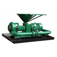 Buy cheap SLH 150 * 50, 240 m / h capacity, 55kw Mud Mixer used together with solids control system from wholesalers
