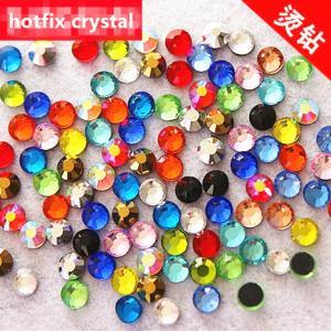 China glass decoration rhinestone crystal strass,china wholesale rhinestone dmc beads on sale
