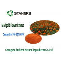 Light Yellow Marigold Extract Powder Lutein / Zeaxanthin Contained 10-80% Purity