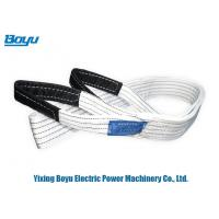 Buy cheap Endless Heavy Duty Lifting Durable High Tenacity Polyester Soft Webbing Sling from wholesalers