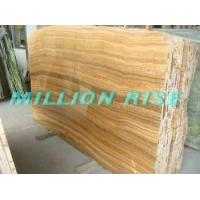 Buy cheap Imperial Wood Vein Marble product