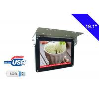 Buy cheap Roof mounted Bus Commercial LCD Display digital advertising TV Screen Monitor from wholesalers