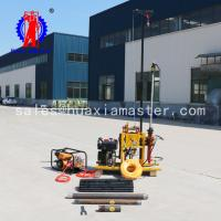 Buy cheap Huaxia Master YQZ-50B 50 Meter hydraulic core sampling drilling rig For Sale from wholesalers
