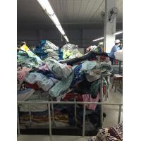 Buy cheap Factory Outlet Disney Cartoon Beach Towel 100% cotton velour reactive printed beach towels product