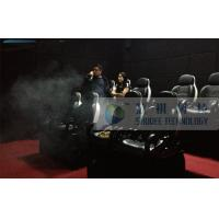 Buy cheap 8 Seats 7D Cinema System With Smoke Effects And Audio System product