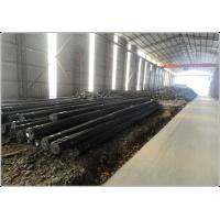 Buy cheap HRB335 Deformed Reinforcing Bars for Buildings Construction Project from wholesalers