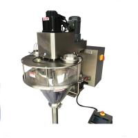 Buy cheap Food grade Powder packing machine auger filling machine from wholesalers