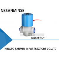 Buy cheap Plastic Brass Solenoid Valve Normally Closed Direct Acting R 1/4 Quick Connected Pipe from wholesalers