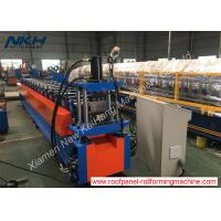 Buy cheap Strut Channel Roll Forming Machine , Metal Stud Furring Channel Roll Forming Machine from wholesalers
