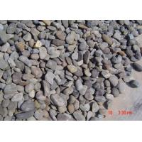 Buy cheap 30-50mm Outdoor Decorative Landscaping Stone Natural Black River Rock Pebbles product