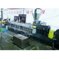 Buy cheap Double Screw Plastic Extruder Machine With Output 500kg/hr High Efficiency from wholesalers