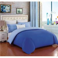 Buy cheap Polyester Cotton Duvet Cover Set Solid Bedding Set Fitted Sheet Pillowcase Queen/King from wholesalers