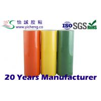 Buy cheap anti buffer high strength colored adhesive tape , BOPP Packing Tapes from wholesalers