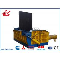 Buy cheap Stainless Steel Waste / Steel Pipes Scrap Metal Baler Metal Compactor Machine from wholesalers
