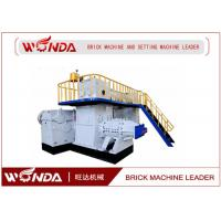 China High Manganese Steel Fully Automatic Cement Brick Making Machine 1 Year Warranty on sale