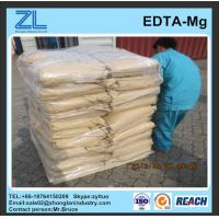Buy cheap edta magnesium disodium salt hydrate Mg 6% from wholesalers