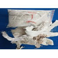 Buy cheap Sepiolite Water Purification Powder , White Long Fiber Meerschaum Clay product