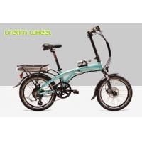 Buy cheap Fast Folding Electric Bike 20 Wheels 25km/h Aluminum Shimano Tourney TX5 from wholesalers