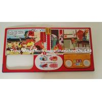 Buy cheap ABS + CCNB 6 Button and  2 LED Module For Intellectual Baby Play A Sound Book from wholesalers