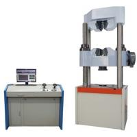 Buy cheap WEW-300C Computer display hydraulic universal testing machine from wholesalers