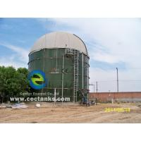 Buy cheap 1 -4MW Biogas Power Plant EPC Turnkey BOT BTO Project Service with Glass Fused To Steel Storage Tanks from wholesalers