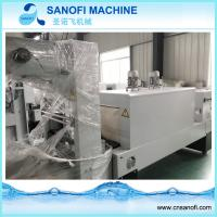 Buy cheap SF-400 Automatic bottle sleeve shrink wrapping machine ,shrink wrapper for bottle in bags from wholesalers