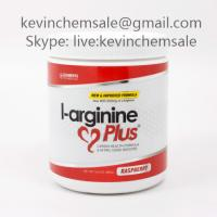 Buy cheap L-Arginine  chemical building block called an amino acid make proteins from wholesalers