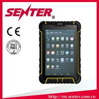Buy cheap ST907 7 inch 3g/4g wifi BT4.0 GPS Waterproof IP65 Rugged PDA from wholesalers