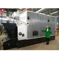 Buy cheap D Type 1 Tph - 20 Tph Rice Husk Fired Boiler Water Tube Three Pass Structure from wholesalers
