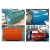 Buy cheap prepainted Aluminum in polyster  For Roofing / Ceiling/gutter from wholesalers