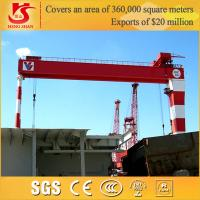 Buy cheap Heavy Capacity Shipbuilding Gantry Crane with ISO Certificate from wholesalers